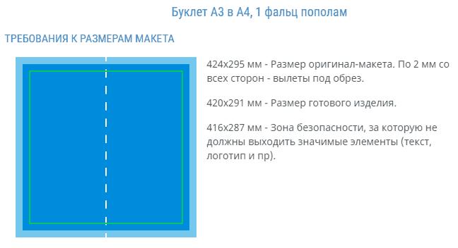 2017-03-01_1353