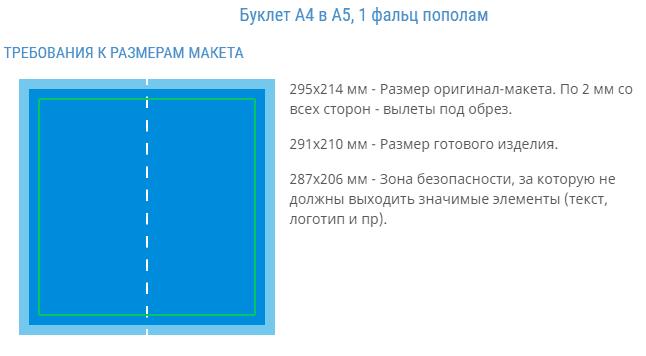2017-03-01_1355