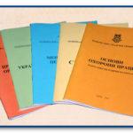 beprint.info печать методичек