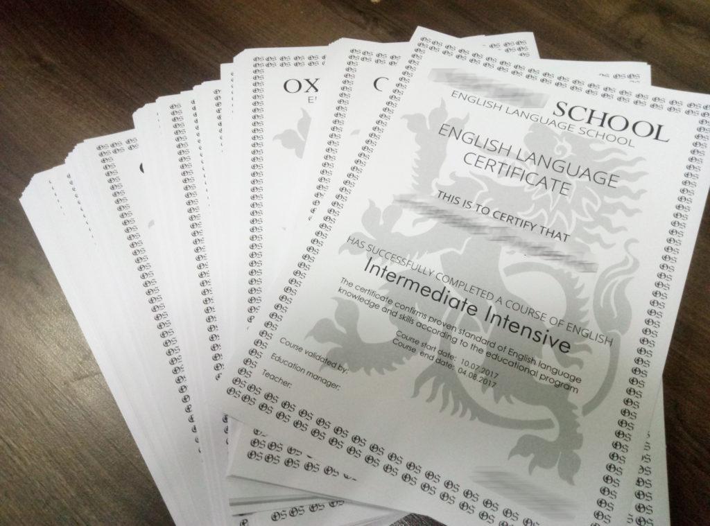 печать сертификатов, печать дипломов